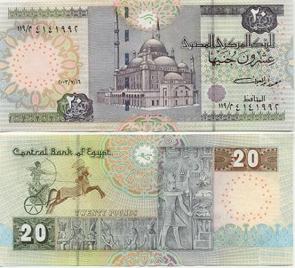 Banknoten Ägypten