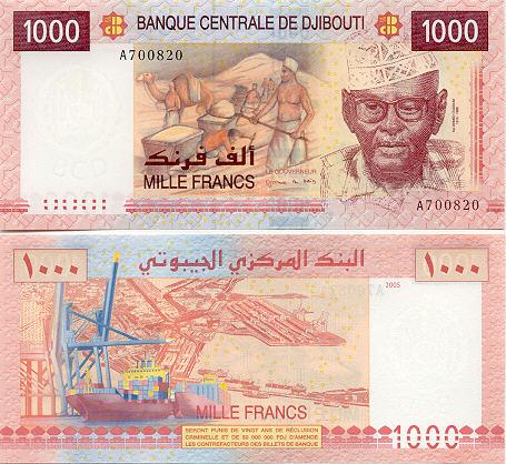 Dschibuti Banknoten
