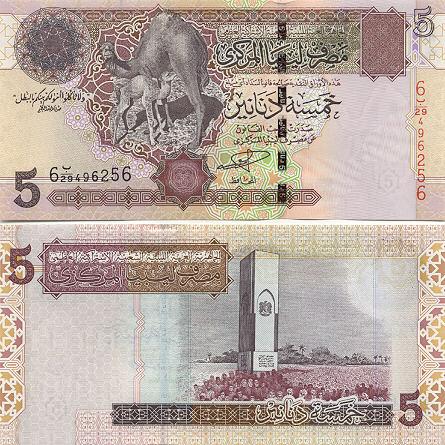 Banknoten Libyen