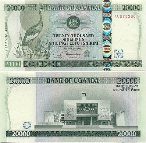 Banknoten Uganda